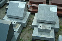 福島県産石材2