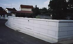 住宅の石塀
