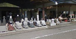中原石材店